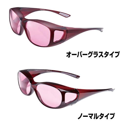 ★500円クーポン配布中★ 新習慣サングラス 美美Pink 美美ピンク ビビピンク オーバーグラス/ノーマル 紫外線カット 5%濃度のピンクカラー ピンク色サングラス