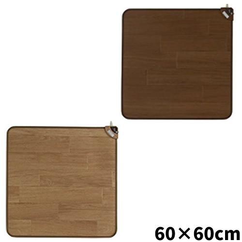 《クーポン配布中》 ホットテーブルマット SB-TM60 椙山紡織 床暖房 電気カーペット ホットカーペット ホットマット 脚温器 送料無料