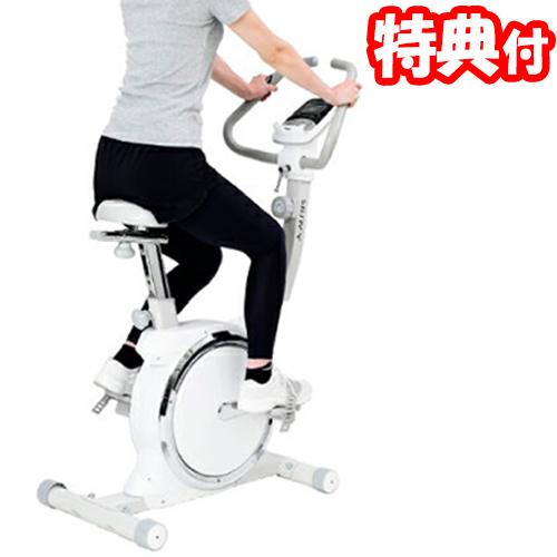 ★500円クーポン配布中★ エアロマグネティックバイク5219 ALINCO アルインコ AFB5219 フィットネスバイク エクササイズバイク 自転車漕ぎ マグネットバイク