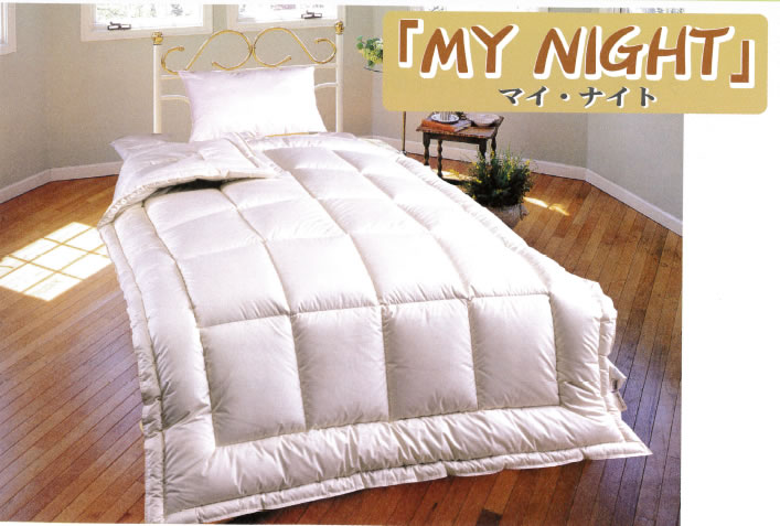「MY NIGHT」ホロフィル・洗えるベッドパット(クイーン)
