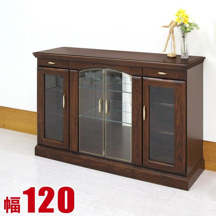 コレクションラック 120 ガラスと鏡が美しく魅せる アンティーク調 コレクションケース 棚 サイドボード ブルボン 幅120cm 完成品 おしゃれ 完成品 日本製 送料無料