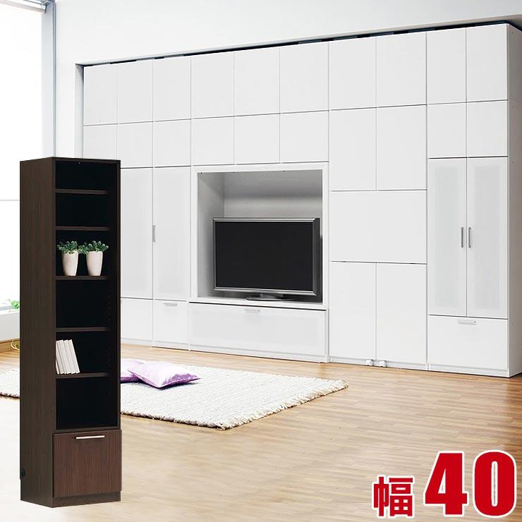 壁面収納 棚 キャビネット 幅40cm 洗練されたモダンなガラス オープンキャビネット オペラ 完成品 日本製 完成品 日本製 送料無料