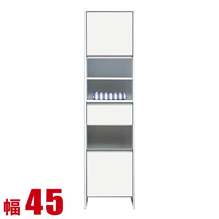 【送料無料/設置無料】 日本製 ランドリー収納 アクア 幅45cm Model-B 完成品 サニタリー収納 白 ホワイト サニタリーラック