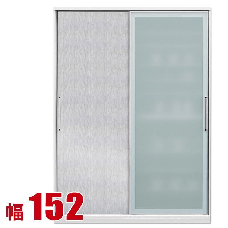 食器棚 収納 引き戸 スライド 完成品 155 ダイニングボード シルバー 銀 時代を牽引する最新鋭のシステム キッチン収納 アクシス 幅152 完成品 日本製 送料無料