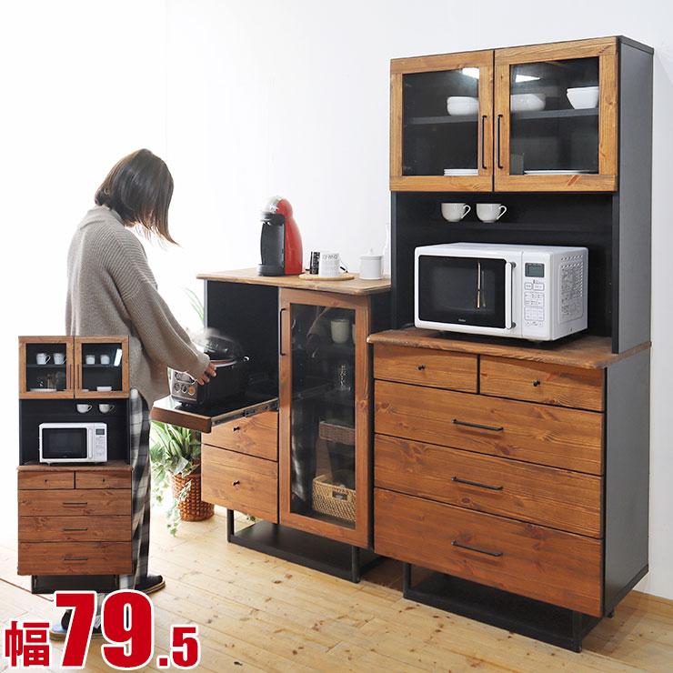 食器棚 レンジ台 カップボード レンジラック 北欧風 カントリー おしゃれ かわいい ハーモニー 80 オープンボード 完成品 日本製 送料無料
