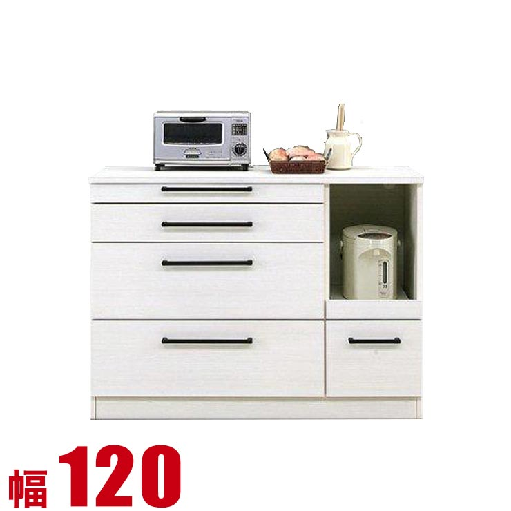 【送料無料/設置無料】 完成品 日本製 食器棚 ソリット 120カウンター WH ワークテーブル レンジ棚 キッチンカウンター
