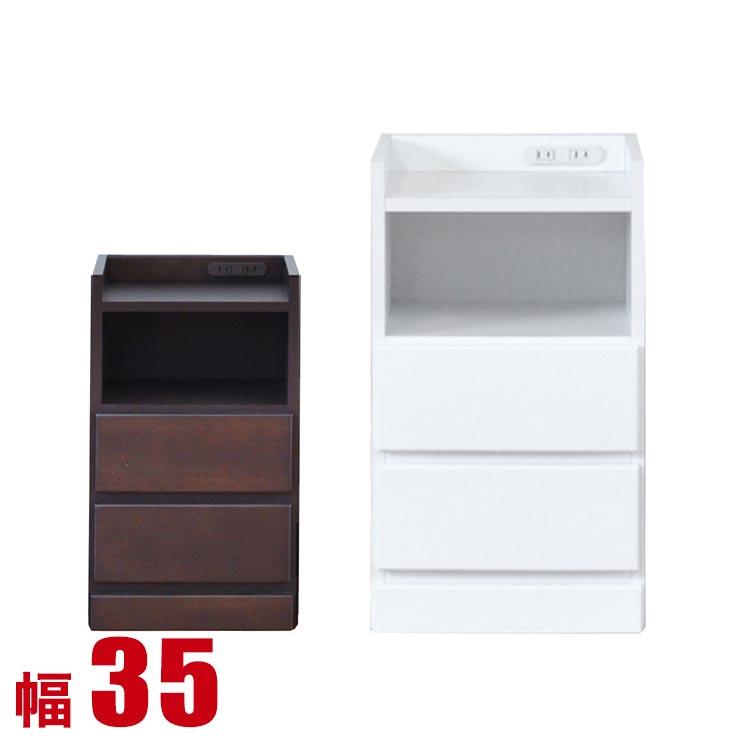 すきま家具 わずかなすき間を有効活用 すきま収納 スコラ 幅35 奥行30 高さ59.5 ホワイト ブラウン すき間収納 サイドキャビネット 完成品 日本製 送料無料