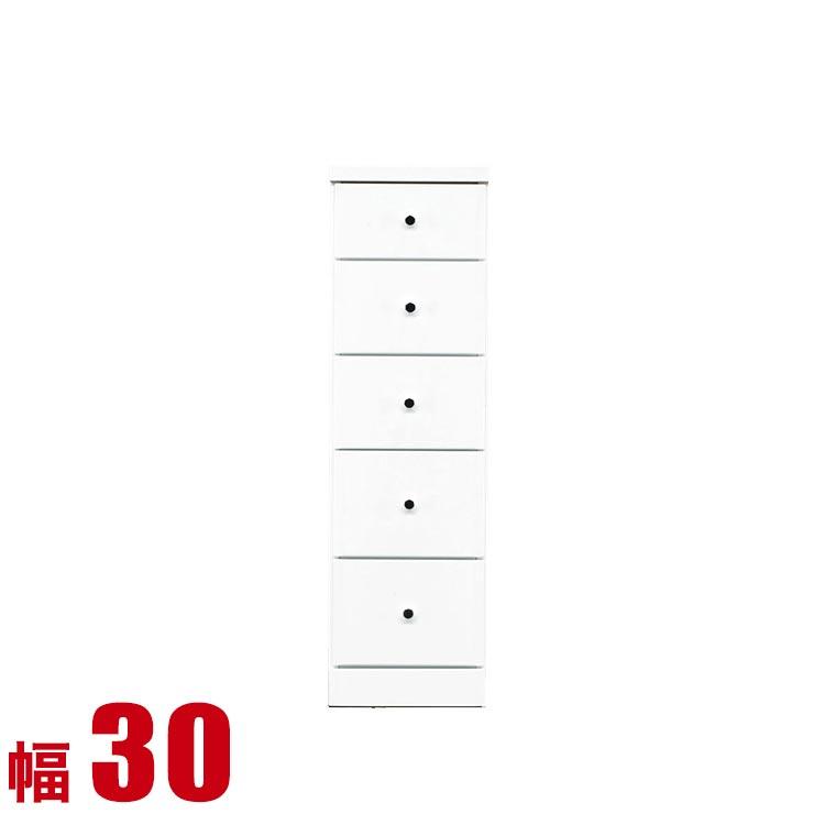 ★ 11%OFF ★隙間収納 わずかなすき間を有効活用 すきま収納 ソフィア 幅30 奥行40 高さ102.5 ホワイト リビング収納 キッチン収納 完成品 日本製 送料無料