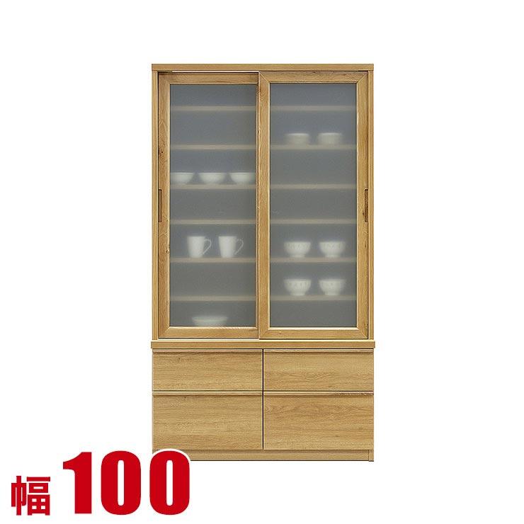★ 15%OFF ★食器棚 カップボード ダイニングボード パントリー キッチン収納 温かく優しい印象 ホワイトオーク ウォーム 幅100cm 食器棚 完成品 日本製 送料無料