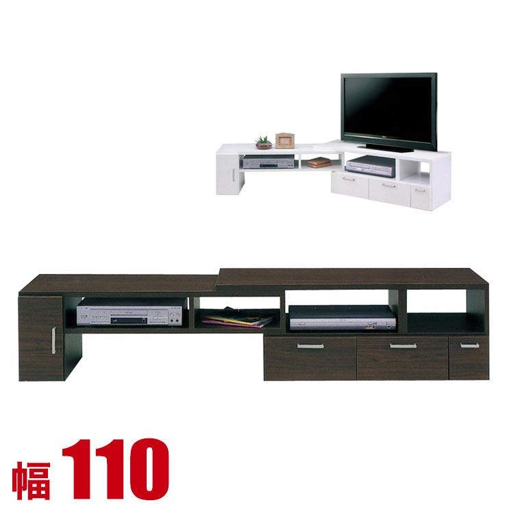 【送料無料/設置無料】 完成品 日本製 国産伸縮式のシンプルなデザインのTVボード ルック Cタイプ(110TVボード)ブラウンテレビ台 テレビボード