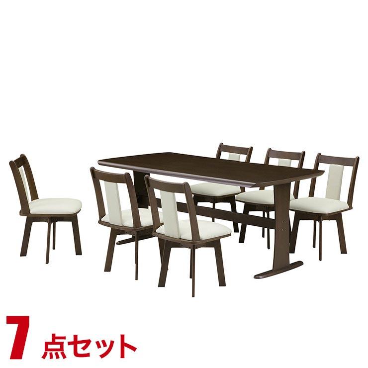 ダイニングテーブルセット 6人掛け モダン ダイニング 7点セット バンク 幅180cmテーブル チェア6脚 回転椅子 回転式椅子 ブラウン 完成品 輸入品 送料無料
