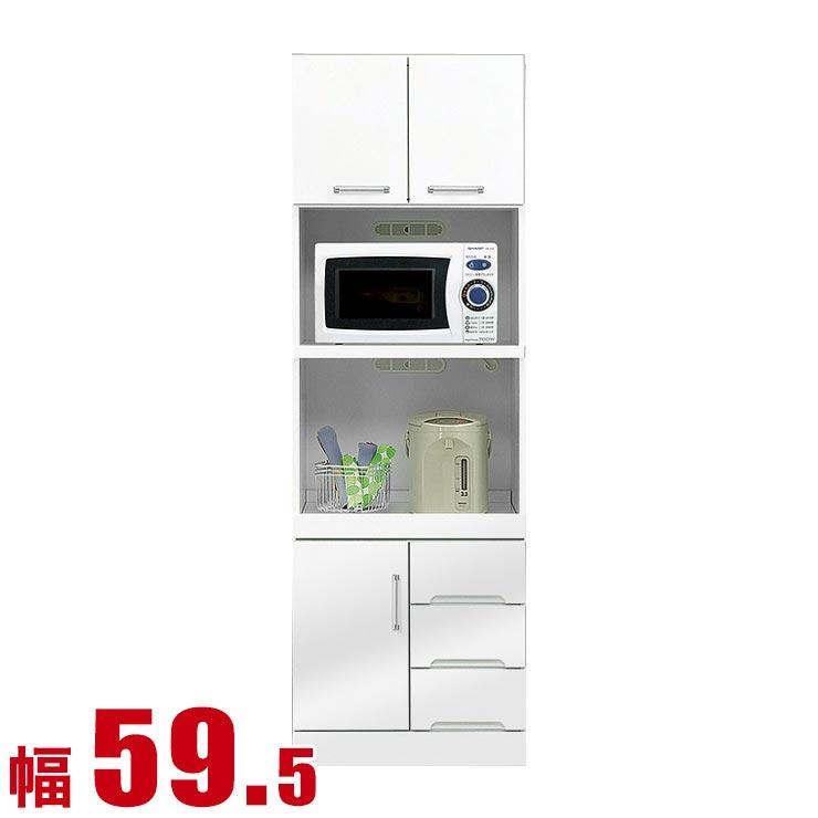 食器棚 収納 完成品 スリム 60 レンジ台 レンジボード ホワイト モナコ レンジボード 幅59.5cm キッチンボード 家電ボード 家電ラック 完成品 日本製 送料無料