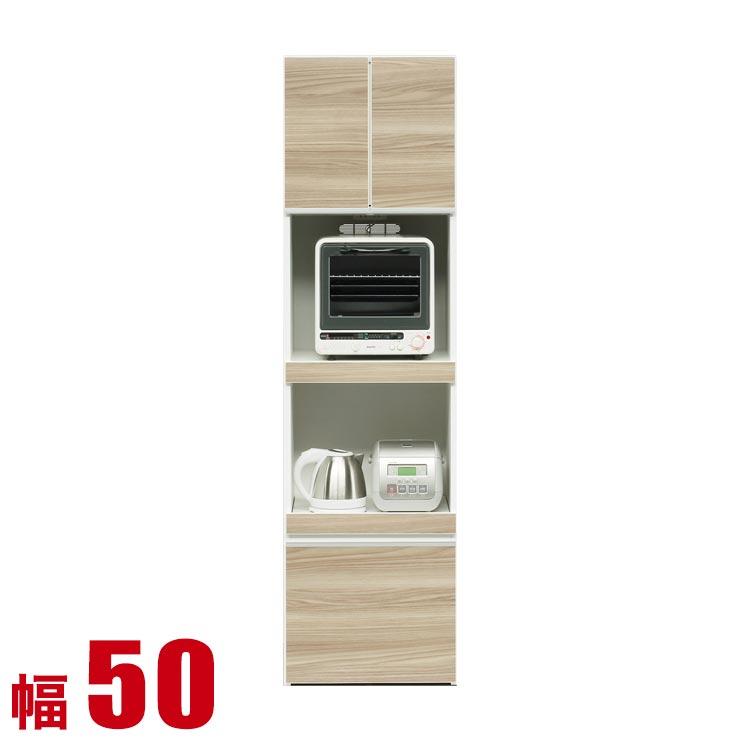 食器棚 収納 完成品 スリム レンジ台 50 キッチンボード ブラウン 完成品 レガル レンジボード 幅50cm レンジラック オープンボード 完成品 日本製 送料無料