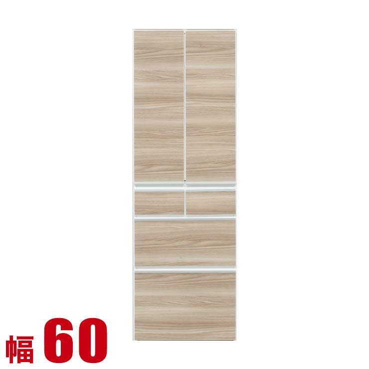 食器棚 収納 完成品 スリム 60 ダイニングボード ブラウン レガル 板扉 キッチンボード 幅60cm キッチン収納 キッチンキャビネット 完成品 日本製 送料無料