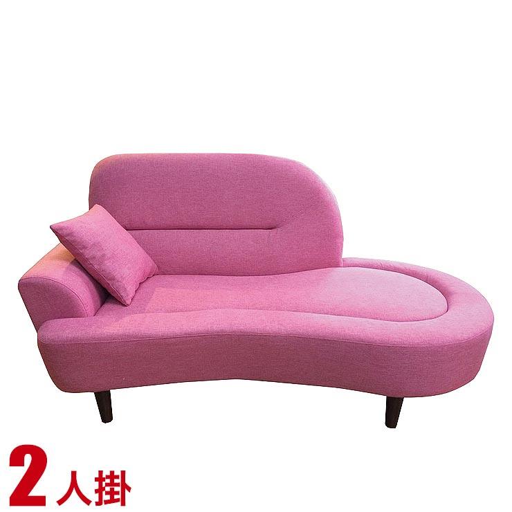 二人掛けカウチソファ ビビアン 右カウチタイプ ピンク 輸入品 完成品 輸入品 送料無料