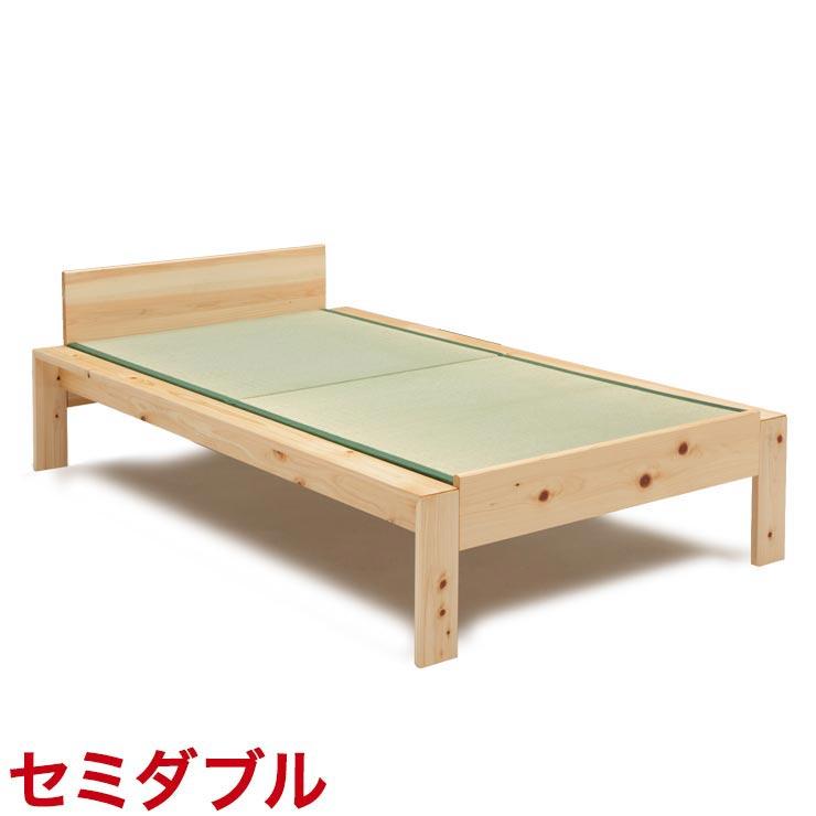 セミダブルベッド すのこ 国産ヒノキ無垢材を使用した本格派畳ベッド 古都 セミダブルベッド ベット 完成品 日本製 送料無料