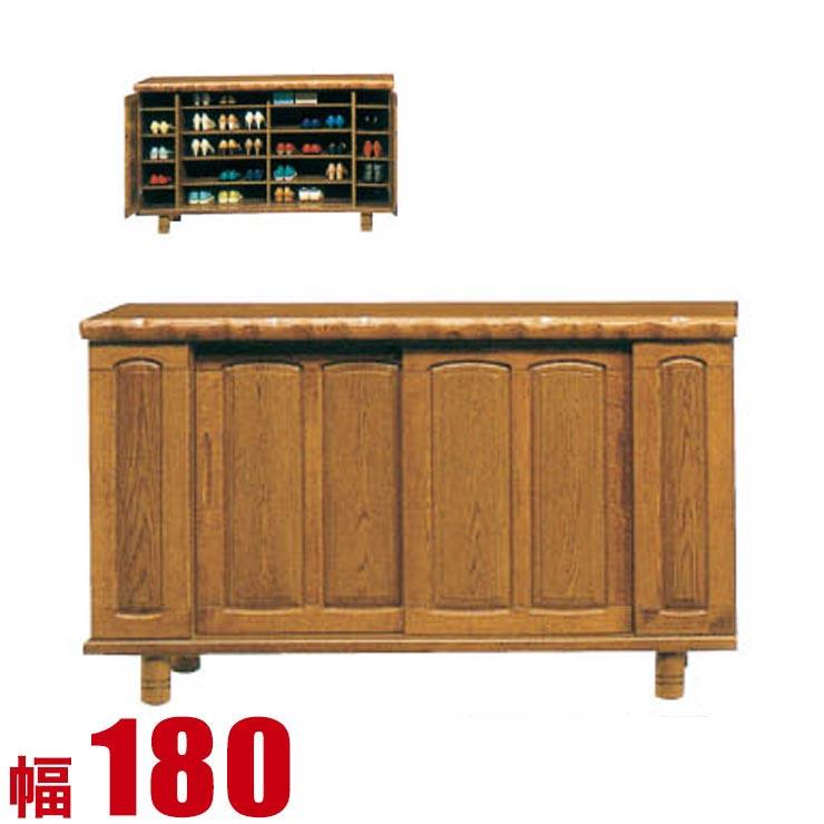 下駄箱 完成品 シューズボックス 家具 棚 玄関収納 和風 高級 幅サイズのバリエーションが豊富な木製下駄箱 信濃 幅180cm 完成品 日本製