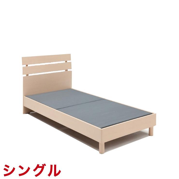 シングルベッド フレームのみ プリシラ シングルベッド 幅98cm ナチュラル 完成品 輸入品 送料無料