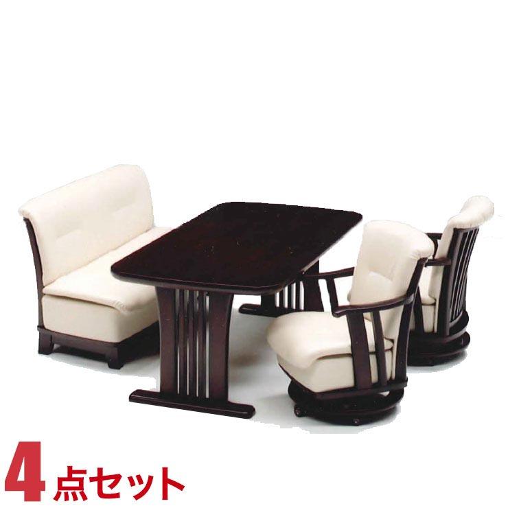 ダイニングテーブルセット 4人掛け バルト 4点セット ダーク 幅165cmテーブル 椅子2脚 回転椅子 ダイニングチェア 肘付き ベンチ1脚 完成品 輸入品 送料無料
