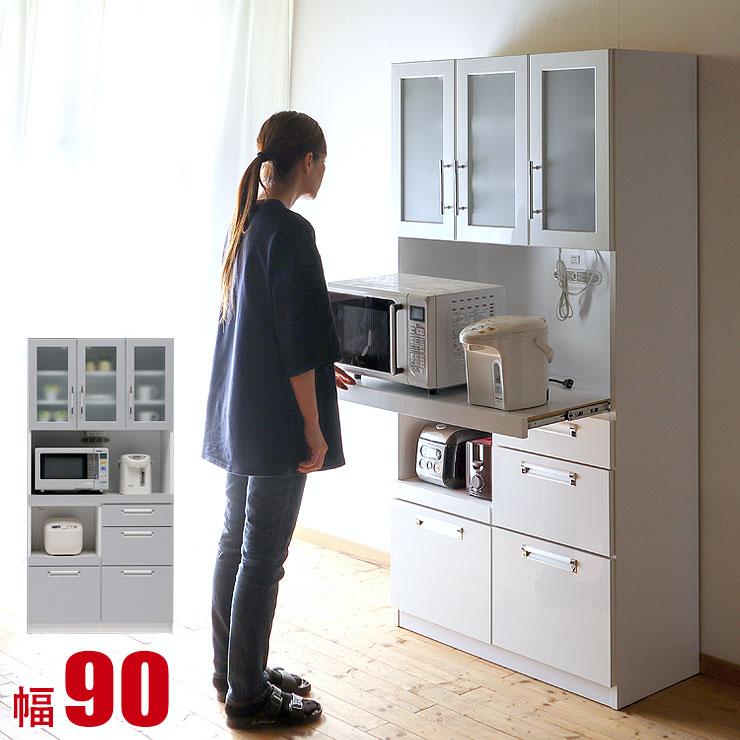 スライド棚 キッチンボード 収納庫 食器棚 オープンボード キッチン収納奥行40センチ コンパクトな 食器棚 トム レンジ台 幅90cm ホワイト シルバー 鏡面 完成品 日本製 送料無料