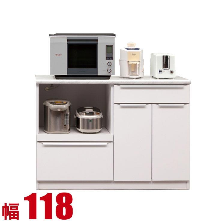 キッチンカウンター 収納 完成品 120 レンジラック ホワイト メーカー オープンカウンター 幅120cm 幅118cm 日本製 完成品 日本製 送料無料