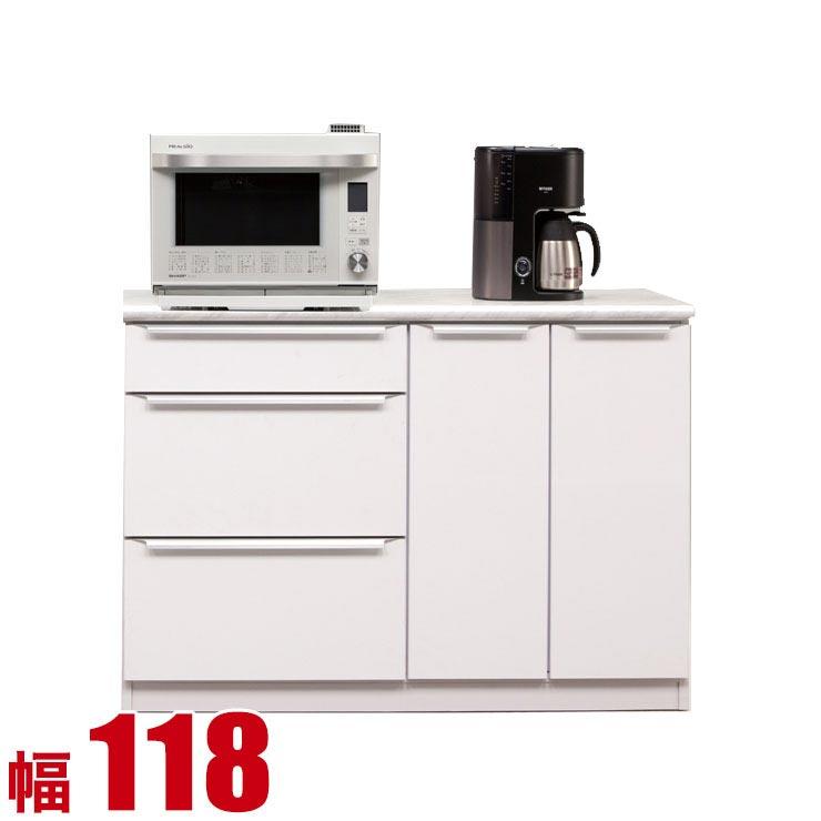 ★ 11%OFF ★キッチンカウンター 収納 完成品 120 レンジラック ホワイト メーカー カウンター 幅120cm 幅118cm 日本製 完成品 日本製 送料無料