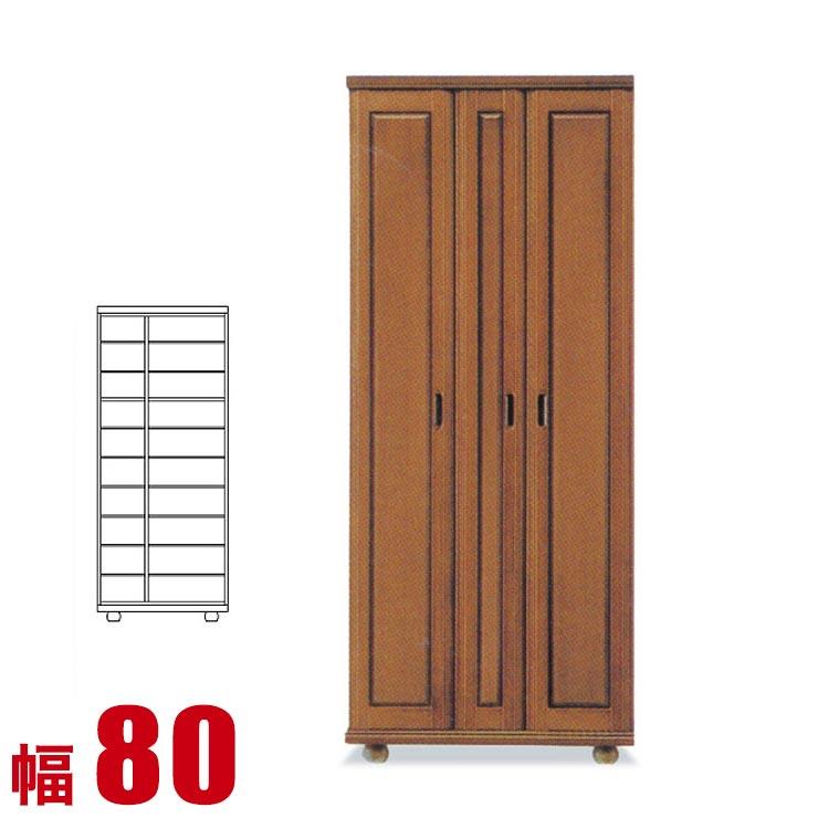 下駄箱 シューズボックス シンガー ハイタイプ 幅80cm 完成品 日本製 送料無料