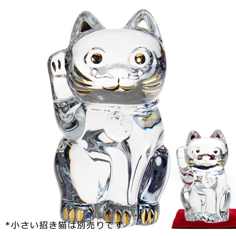 ●【訳ありB級アウトレット】バカラ (Baccarat) 招き猫 25cm クリア 2-611-663 証明書付【包装・熨斗・返品交換不可】
