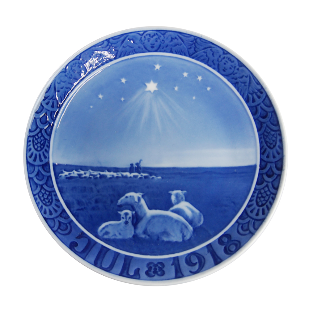 ロイヤルコペンハーゲン イヤープレート 1918年 羊と羊飼い【あす楽対応】