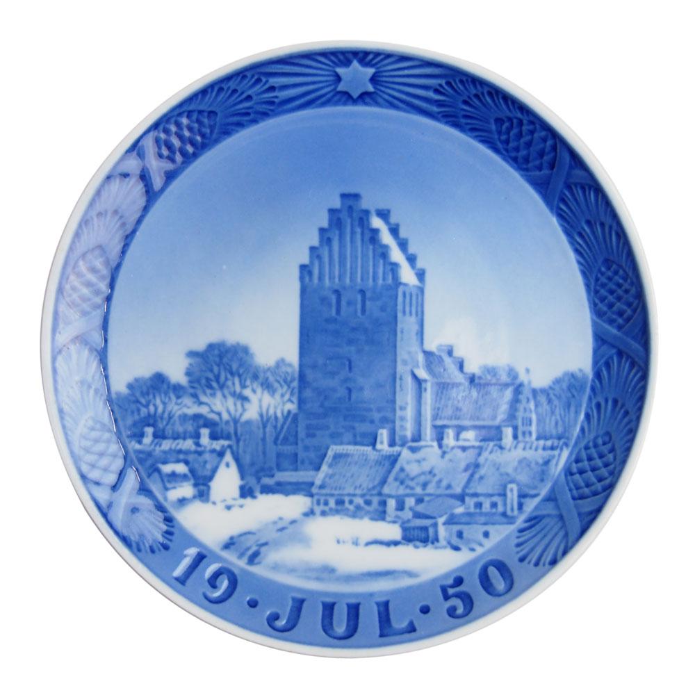 ロイヤルコペンハーゲン イヤープレート 1950年 ボーエスロネ教会【あす楽対応】