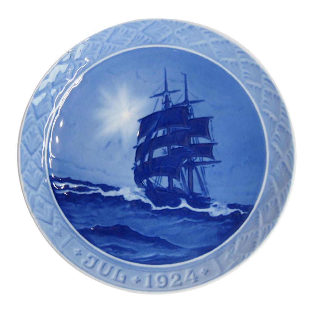 ロイヤルコペンハーゲン イヤープレート 1924年 海上のクリスマスの星【あす楽対応】