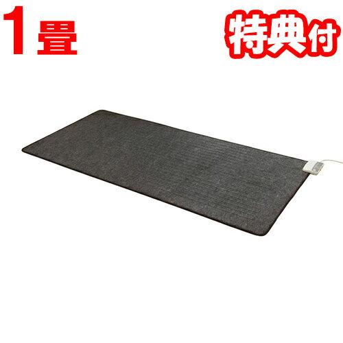 ゼンケン ZCB-11K 電磁波カット 電気ホットカーペット 1畳用本体のみ 電子マット 床暖房 電磁波防止 電気カーペット 電気マット ZCB11K