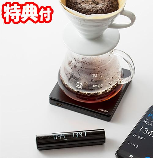 《200円クーポン配布》 ハリオ EQJ-2000-B コーヒースケール ジミー HARIO SmartQ JIMMY コーヒー計測 ディスプレイ着脱式 Coffee Scale EQJ2000B