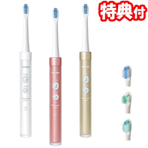 オムロン 音波式電動歯ブラシ 充電式 HT-B319 全3色 omron 電動ハブラシ 3種類のブラシヘッド付属 充電式電動歯ブラシ HTB319 電動歯みがき HT-B319-GD HT-B319-PK HT-B319-W