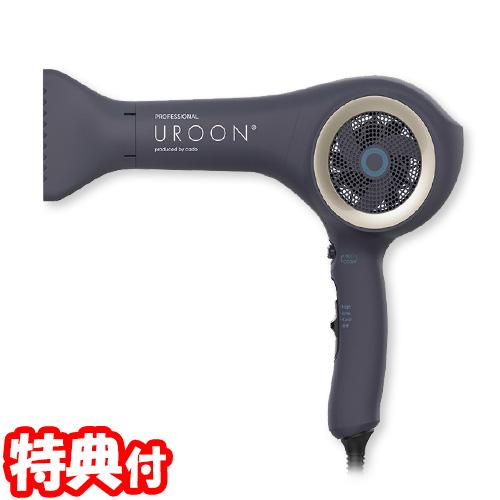 《500円クーポン配布》 UROON ウルーン モイストテクノロジードライヤー テラヘルツヘアドライヤー ヘアードライヤー 低温ドライヤー ヘアケアドライヤー カドー ヘアドライヤー