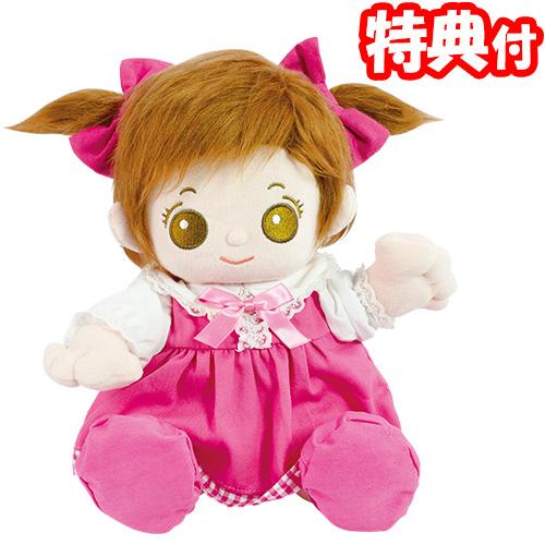 お歌とお話大好き ももいろ うたこちゃん ヒーリングパートナー ウタコチャン 歌子ちゃん しゃべる人形 おしゃべり ぬいぐるみ ピンク タカラトミーアーツ 大好き