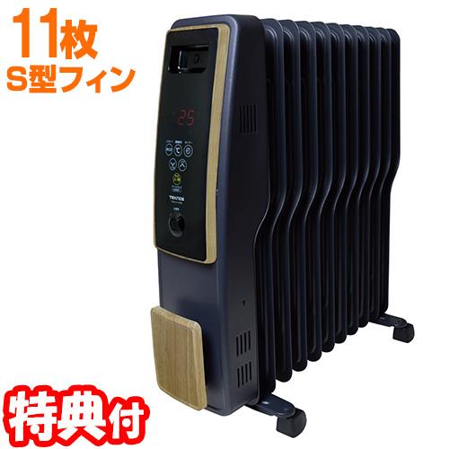 TEKNOS オイルヒーター TOH-D1110NB 木目×つや消しブラック S型11枚フィン 24時間タイマー 電気オイルヒーター 暖房機 TOHD1110NB テクノス