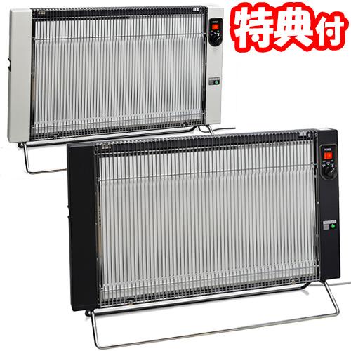 サンラメラ1200W型 SL1200 全2色 遠赤外線輻射式セラミックヒーター 暖房機 電気ヒーター 電気ストーブ 遠赤外線ヒーター