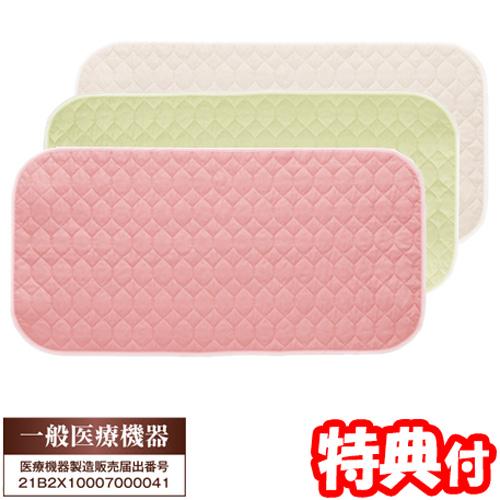 ホグスタイル どこでも敷きパッド 一般医療機器 日本製 敷きパッド 敷パッド 遠赤外線 セラミック 丸洗いOK しきパッド シングル用