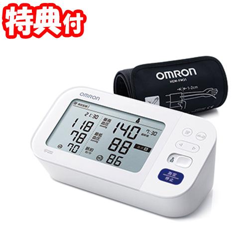 《200円クーポン配布》 オムロン 上腕式血圧計 HCR-7402 デジタル血圧計 上腕血圧計 オムロン血圧計 HCR7402 血圧測定器 omron 血圧測定器