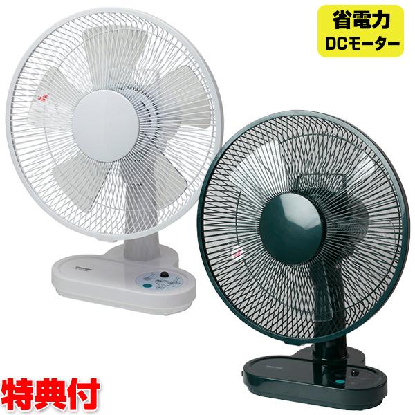 《100円クーポン配布》 テクノス KI-1061WDC / KI-1062GDC フルリモコン 30cm DC 卓上扇風機 DC扇風機 DCモーター扇風機 省エネ扇風機 おしゃれ 扇風機 クーラー 冷風器 が苦手な方へ
