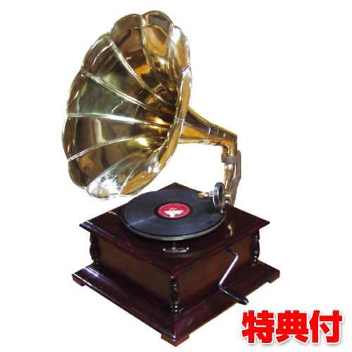 ★最大43倍+クーポン★ 蓄音機 クラシック グラモフォーン Gramophone アンティーク 置物 SP盤専用 グラモフォン レコードプレイヤー レコードプレーヤー