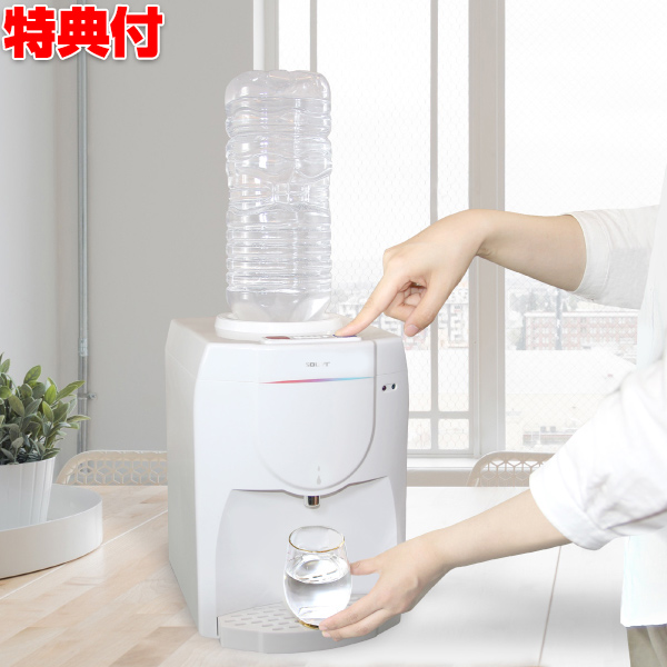 ウォーターサーバー 卓上 SY108 おしゃれ ウォーターサーバー 卓上型 市販の2Lペットボトル 使用可能 お湯 コーヒー お茶 水割り お湯割り 紅茶  《クーポン配布中》 卓上ウォーターサーバー SY-108 卓上型家庭用サーバー 市販のペットボトル取り付け可能 工事不要 ウォーター サーバー 温冷両用 水サーバー ウォーターサーバー 温冷水サーバー