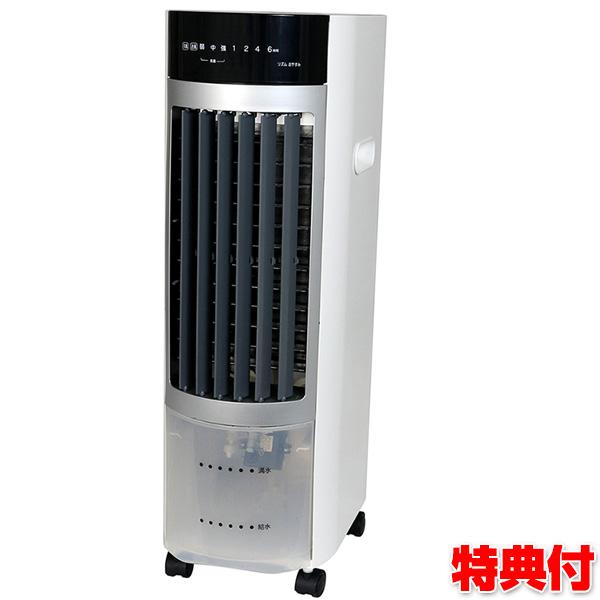 《500円クーポン配布》 冷風扇 SKJ-KS30R マイコン式冷風扇 SKJ社 冷却タンク2個付 リモコン付 冷風機 冷風器 扇風機 冷風扇風機 気化式加湿器の効果も 加湿器 エアコン クーラー 置き型エアコン が嫌いな方