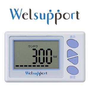 ニプロ ウェルサポート 活動量計 日常行動記録計 3特典【送料無料+お米+ポイント】 インテリジェントカロリーカウンター 階段の上り下りなどを含め三次元空間で測定する 歩数計 消費カロリー計測器