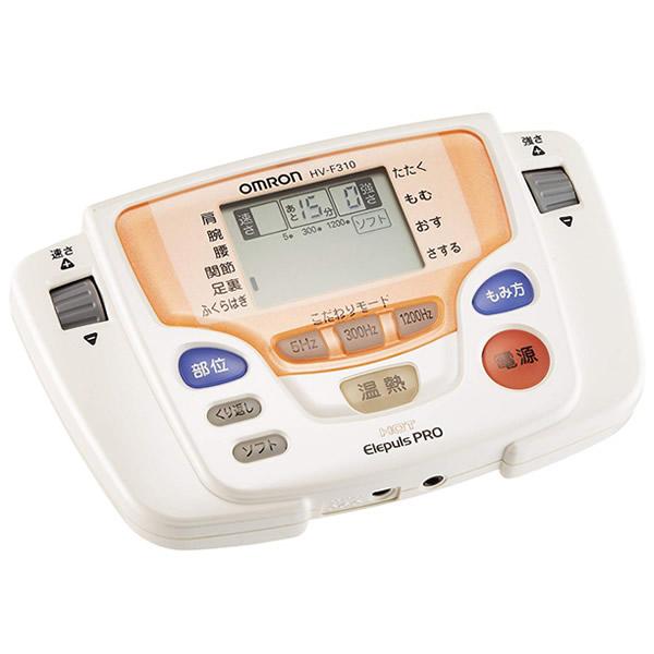 オムロン 低周波 温熱治療器 ホットエレパルス プロ HV-F310HVF310 低周波治療器&温熱治療器