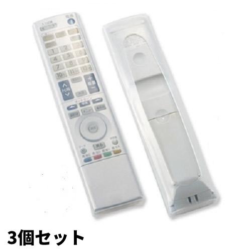リモコン 故障 テレビ
