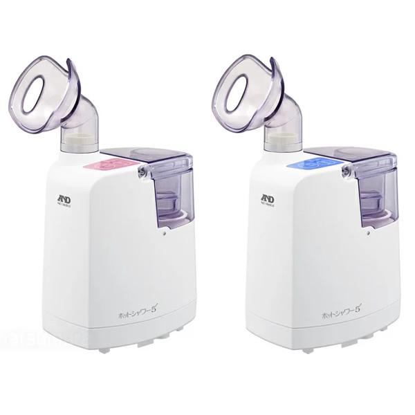 超音波温熱吸入器 ホットシャワー5 UN135 UN-135 吸入器 の新型です 送料無料+選ぶ景品+お得なクーポン券 スチーマー 噴霧器 吸入機 吸入器 超音波式スチーマー UN-135-P UN-135-B UN135 ホットシャワー3 の新型です, 北房町:ab5db39d --- sunward.msk.ru