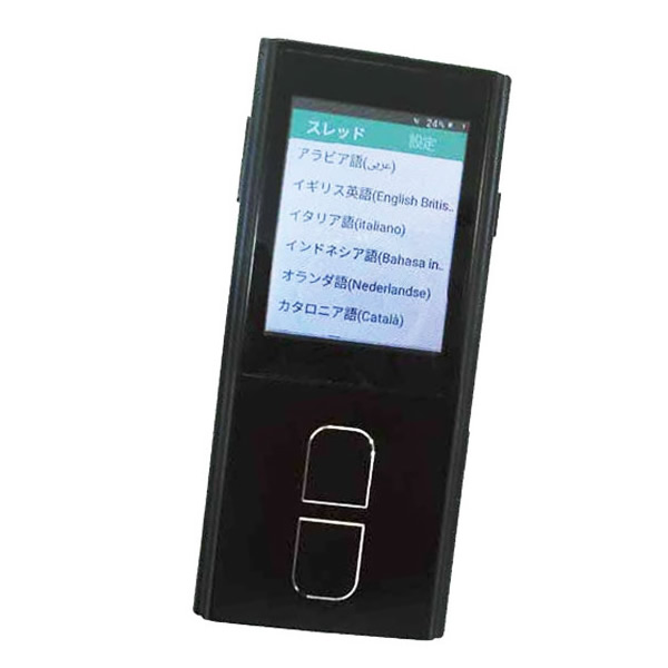 対話式相互翻訳機 DLG48 音声翻訳機 48言語対応 語学学習 対話型翻訳機 高速翻訳 通訳マシン Wi-Fi接続 IoT 翻訳機 海外旅行 外国語通訳 対話式翻訳機