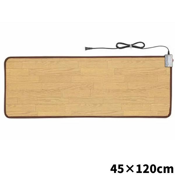 ワタナベ キッチンマット Lサイズ WFM-4512 ホットマット キッチン用 電気カーペット 床暖房 ホットカーペット 足もと暖房機 WFM4512